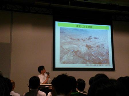 仙台市市民サポートセンターにてヒアリング