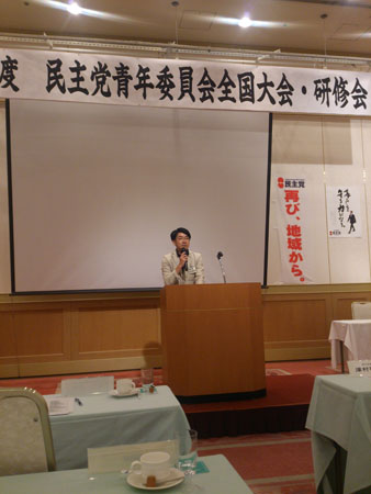 説明に立つ落合誠記栃木県連青年委員長