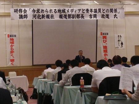 講演する河北新報社報道部副部長 吉岡政道氏