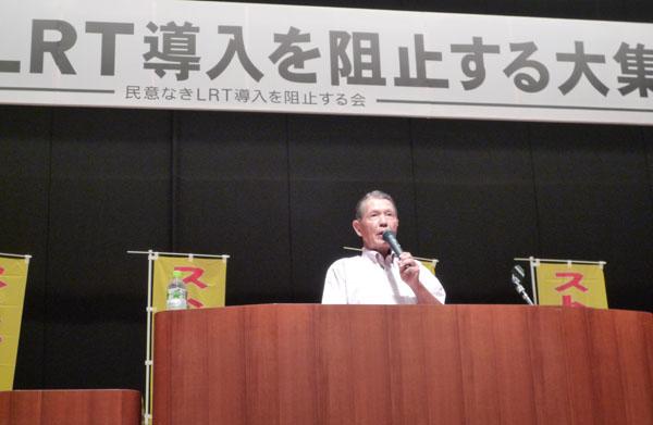 講演に立つ杉原弘修宇都宮大学名誉教授