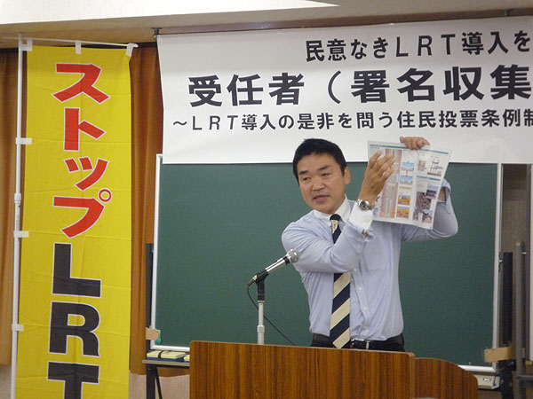説明する瀧田事務局長