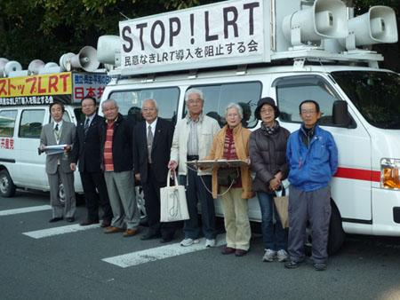 街頭活動を行う阻止する会役員