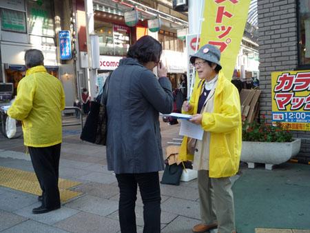 街頭署名活動を行う受任者