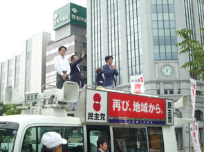 街頭演説をする落合誠記壬生町議(右)、斉藤孝明県議(左)