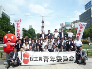 札幌大通公園にて街頭演説会