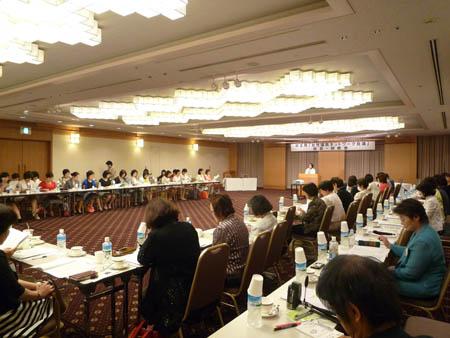 「2014女性議員ネットワーク会議 総会・研修会」開催