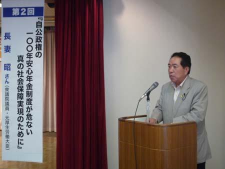 司会・進行を務める佐藤栄副代表