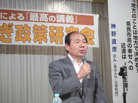 主催者を代表しあいさつする福田昭夫衆議院議員
