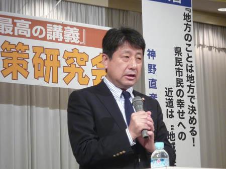 閉会あいさつに立つ田城郁参議院議員