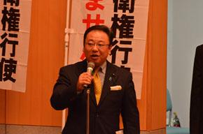 司会を務める斉藤孝明県連副幹事長