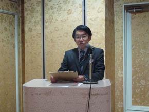 司会進行の落合誠記県連副幹事長