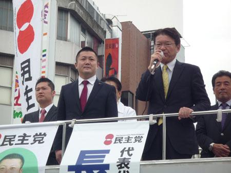 街頭演説を行う長妻昭代表代行(右)と中屋大公認候補予定者