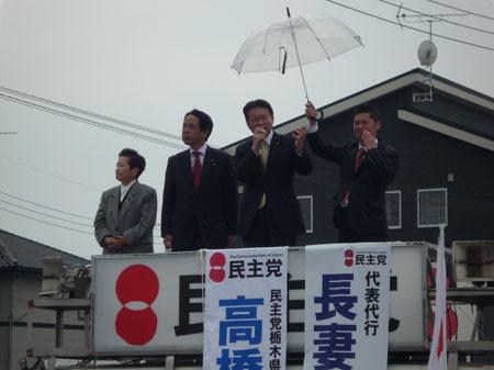街頭演説を(左から)春山則子真岡市議、高橋昇公認候補予定者、長妻昭代表代行、藤岡隆雄総支部長