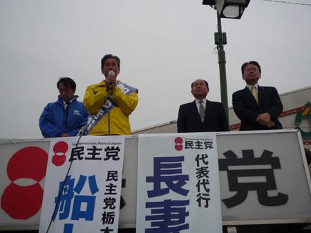 街頭演説を行う(右から)長妻昭代表代行、福田昭夫衆院議員、船山幸雄公認候補予定者