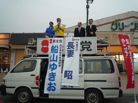 高根沢町内での街頭演説