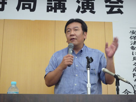 講演する枝野幸男幹事長