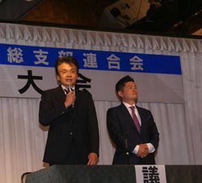 (左から)柏倉祐司副代表(1区総支部長)、藤岡隆雄副代表(4区総支部長)