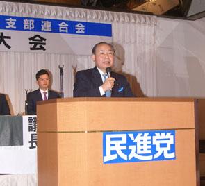 福田昭夫代表(衆議院議員)