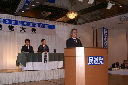 船山幸雄組織委員長(県議会議員)