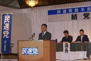 松井正一幹事長(県議会議員)