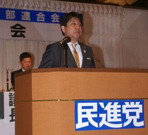 田城郁副代表(参議院議員)