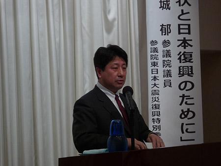 講演する田城郁参議院議員
