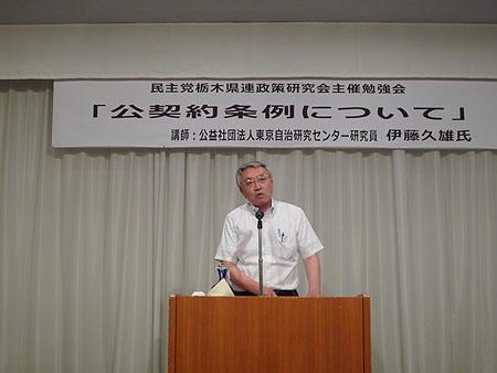 公益社団法人東京自治研究センター研究員・伊藤久雄氏