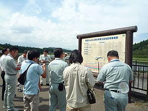 農業農村整備事業に係る現地視察研修1
