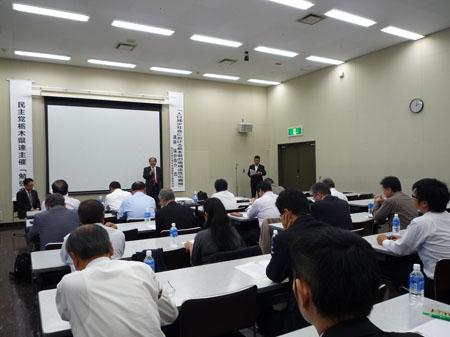 主催者あいさつに立つ福田昭夫衆院議員と参加者