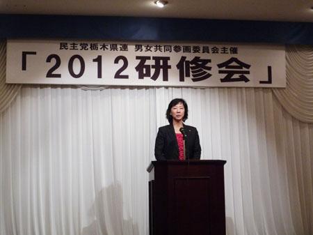 あいさつする福田智恵男女共同参画委員長
