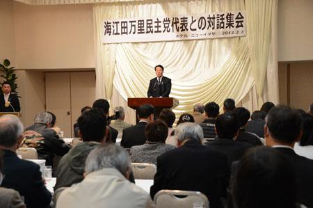 党員・サポーター対話集会風景4