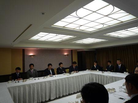 出席した本部役員およびブロック代表者