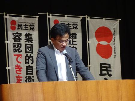 決意文を提案する柏倉祐司県連副代表