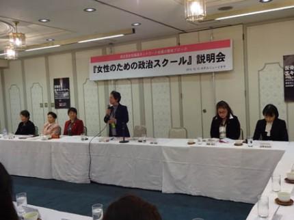 あいさつに立つ平木ちさこ県連男女共同参画委員長